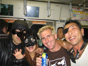Yamanote Loop Line Halloween Party